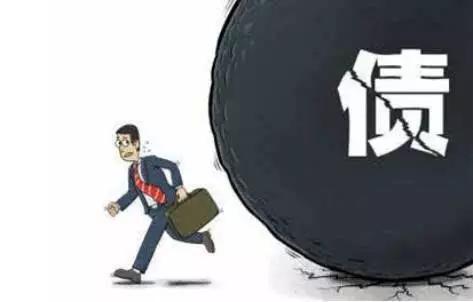 民间借贷法律